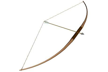 Busur Panah Busur-panah.jpg